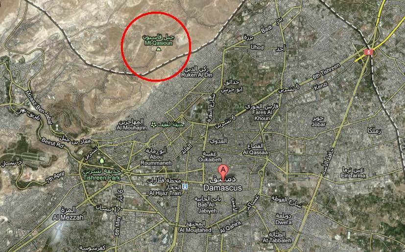 Resultado de imagen de monte Qassioun.