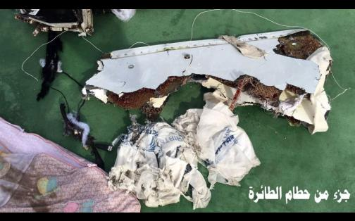 Avión de Egyptair: publican las primeras imágenes de los restos del Airbus A-320