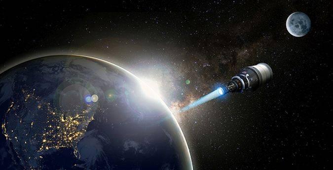 cohete militar luna usa
