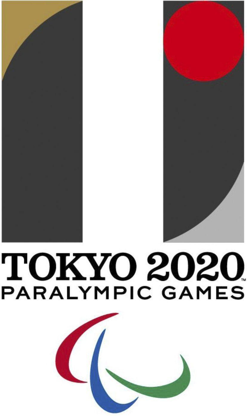 Tokio Revela Logotipo De Juegos Olimpicos 2020 Fotos Y Videos