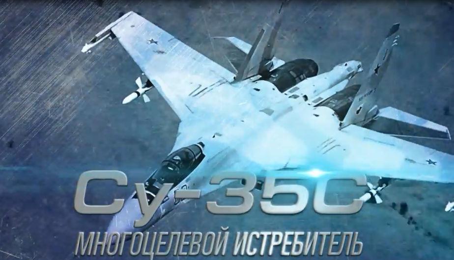 El Su-35S de Rusia. (Foto: Ministerio de Defensa de Rusia)