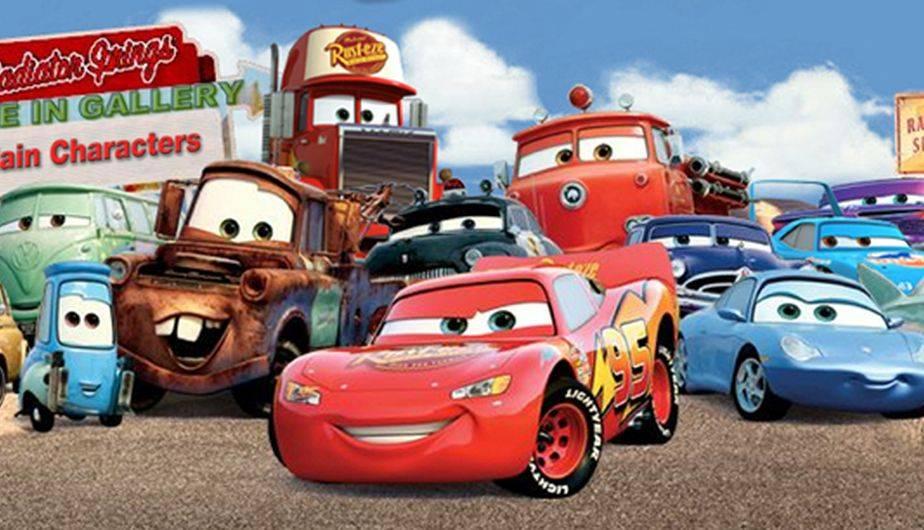 E I Race Car